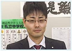 すばる個別指導 武蔵ヶ丘教室