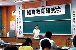 綾町(宮崎県)にて社長講演会
