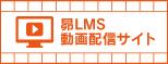 動画配信サイト