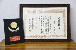 漢字検定 7年連続「優秀団体賞」